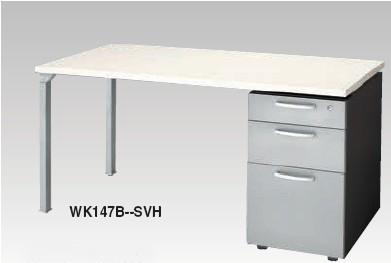 テーブルシステム WK型 片袖テーブル 幅1400mm【WK147B】