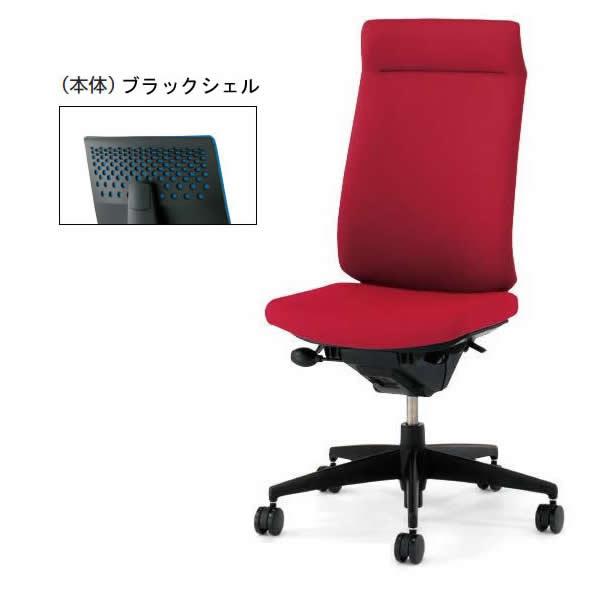 コクヨ ウィザード2 オフィスチェア ミドルマネージメント 肘なし(ブラックシェルタイプ)【CR-G1824F6】