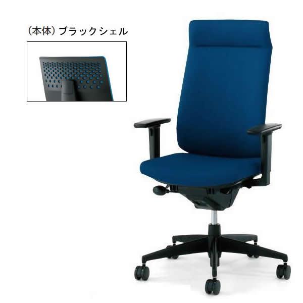 コクヨ ウィザード2 オフィスチェア ミドルマネージメント 可動肘(ブラックシェルタイプ)【CR-G1835F6】