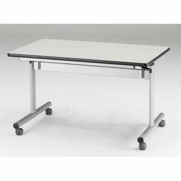 FCTシリーズ ホールディングテーブル 棚無 幅1200×奥行750×高さ700mm 5色対応【FCT-1275N】
