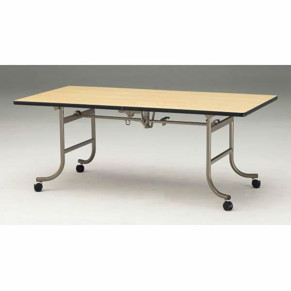 宴会用テーブル・レセプションテーブル FRNシリーズ 角型 幅1800×奥行450×高さ700mm【FRN-1845】