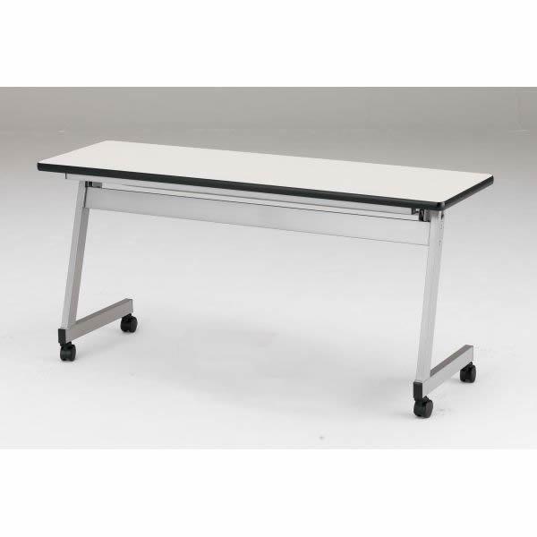 ホールディングテーブル FTZシリーズ パネル無 幅1500×奥行450×高さ720mm【FTZ-1545】