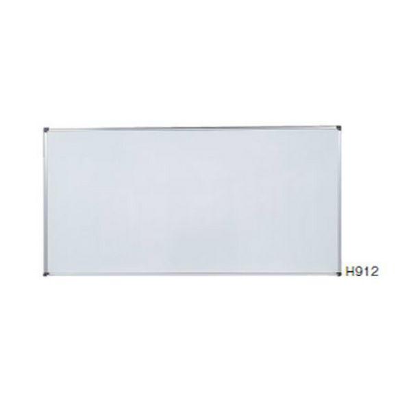 壁掛用ホワイトボード 無地 ホーロー 幅1200×高さ900mm【H912】