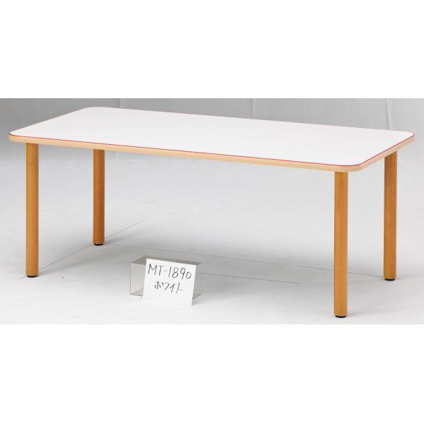 古典 介護用テーブル 凹型テーブル MTシリーズ 幅1800×奥行1200×高さ700mm【MT-F1812】, ブンゴタカダシ 2d75256a