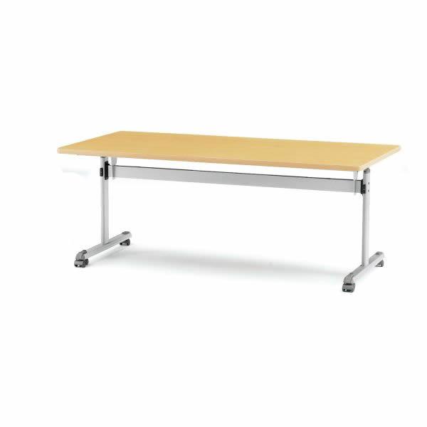 センターフラップテーブル MTSシリーズ 棚無 幅1800×奥行750×高さ700mm【MTS-1875S】