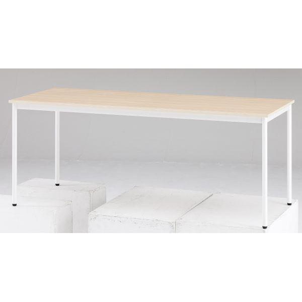 ミーティングテーブル RMシリーズ 角型 幅1800×奥行750×高さ720mm【RM-1875】
