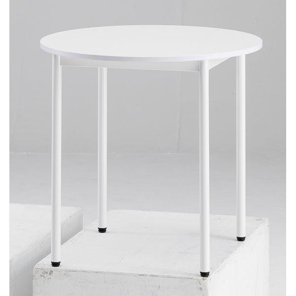 ミーティングテーブル RMシリーズ 丸型 φ750×高さ720mm【RM-750】