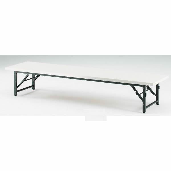 座卓テーブル TBシリーズ 共貼りタイプ バネ式 幅1800×奥行600×高さ330mm【TB-1860】