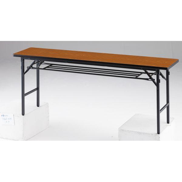 折り畳みテーブル TGSシリーズ ソフトエッジタイプ 棚付 幅1800×奥行600×高さ700mm【TGS-1860】
