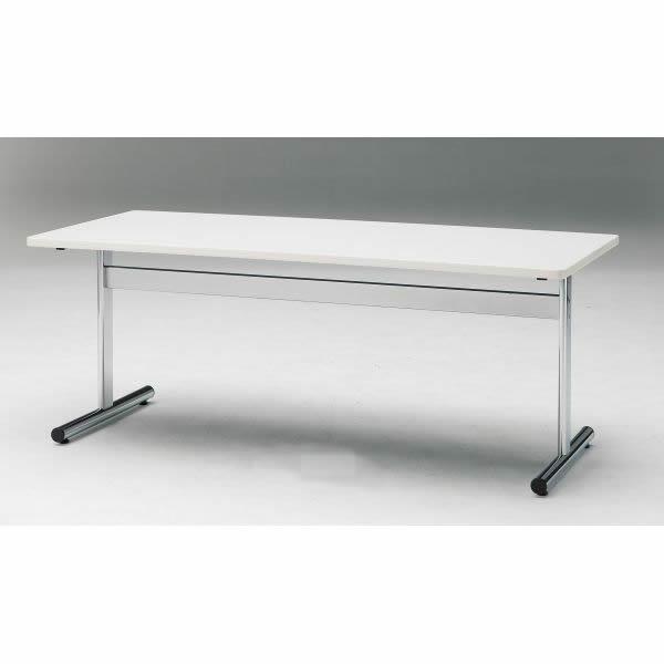 ミーティングテーブル TTシリーズ 角形 幅1500×奥行750×高さ700mm【TT-1575S】