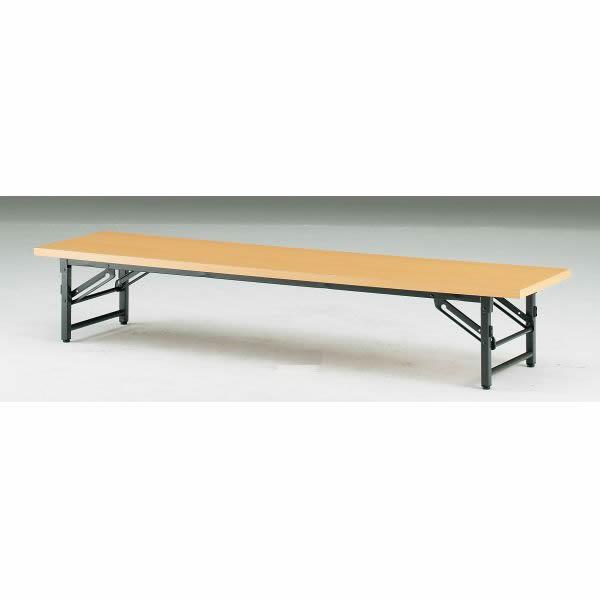 座卓テーブル TZシリーズ 共貼りタイプ スライド式 幅1800×奥行900×高さ330mm【TZ-1890】