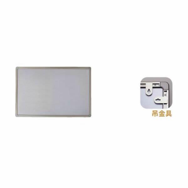 ソフトM掲示板 ピン・マグネット両用タイプ 1805×605mm【YFM918】