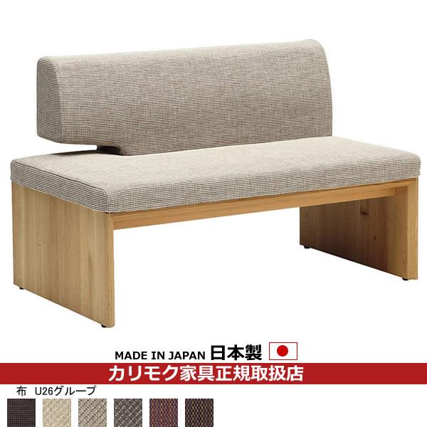 カリモク ダイニングベンチ/CU57モデル 平織布張 2人掛椅子(右) 【COM オークD・G・S/U26グループ】【CU5728-U26】