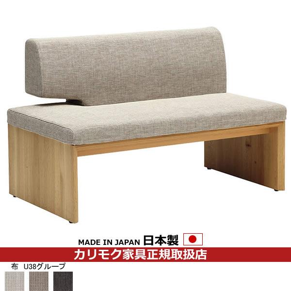 カリモク ダイニングベンチ/CU57モデル 平織布張 2人掛椅子(右) 【COM オークD・G・S/U38グループ】【CU5728-U38】
