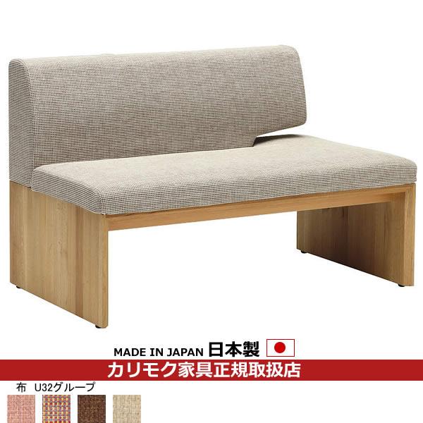 カリモク ダイニングベンチ/CU57モデル 平織布張 2人掛椅子(左) 【COM オークD・G・S/U32グループ】【CU5729-U32】