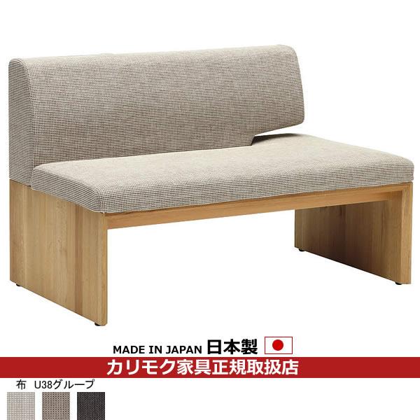 カリモク ダイニングベンチ/CU57モデル 平織布張 2人掛椅子(左) 【COM オークD・G・S/U38グループ】【CU5729-U38】