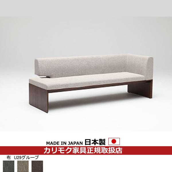 カリモク ダイニングベンチ/CU57モデル 平織布張 3人掛椅子(右) 【COM オークD・G・S/U29グループ】【CU5738-U29】