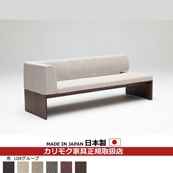 カリモク ダイニングベンチ/CU57モデル 平織布張 3人掛椅子(左) 【COM オークD・G・S/U26グループ】【CU5739-U26】