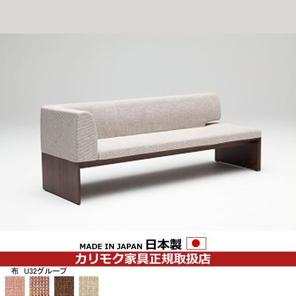 カリモク ダイニングベンチ/CU57モデル 平織布張 3人掛椅子(左) 【COM オークD・G・S/U32グループ】【CU5739-U32】