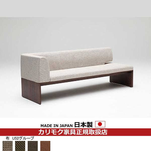 カリモク ダイニングベンチ/CU57モデル 平織布張 3人掛椅子(左) 【COM オークD・G・S/U52グループ】【CU5739-U52】