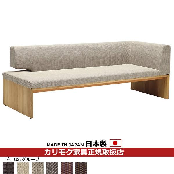 カリモク ダイニングベンチ/CU57モデル 平織布張 3人掛椅子(深・右) 【COM オークD・G・S/U26グループ】【CU5748-U26】