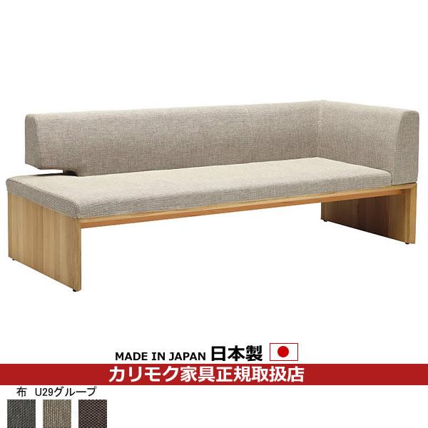 カリモク ダイニングベンチ/CU57モデル 平織布張 3人掛椅子(深・右) 【COM オークD・G・S/U29グループ】【CU5748-U29】