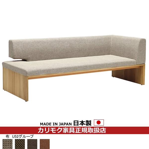 カリモク ダイニングベンチ/CU57モデル 平織布張 3人掛椅子(深・右) 【COM オークD・G・S/U52グループ】【CU5748-U52】
