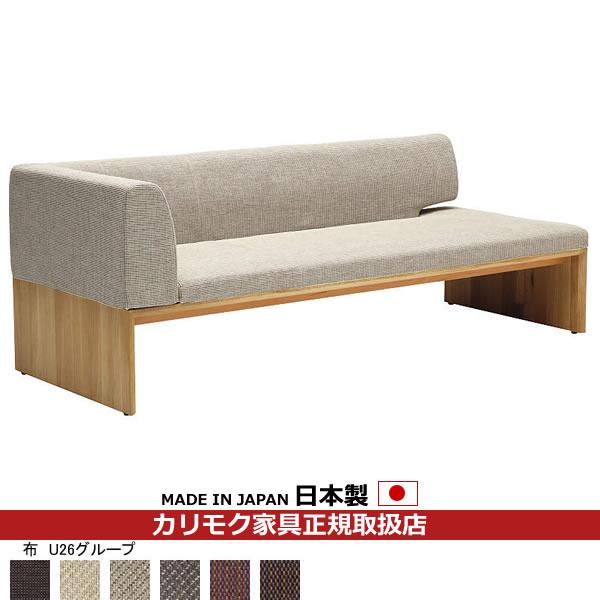 カリモク ダイニングベンチ/CU57モデル 平織布張 3人掛椅子(深・左) 【COM オークD・G・S/U26グループ】【CU5749-U26】