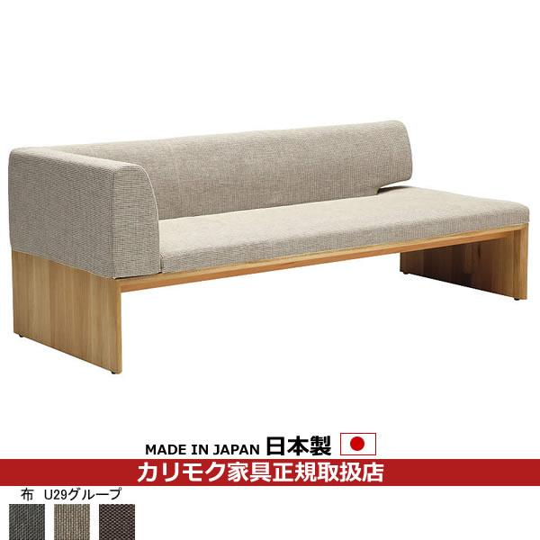カリモク ダイニングベンチ/CU57モデル 平織布張 3人掛椅子(深・左) 【COM オークD・G・S/U29グループ】【CU5749-U29】