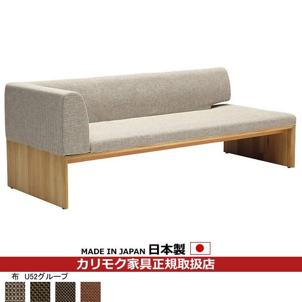カリモク ダイニングベンチ/CU57モデル 平織布張 3人掛椅子(深・左) 【COM オークD・G・S/U52グループ】【CU5749-U52】