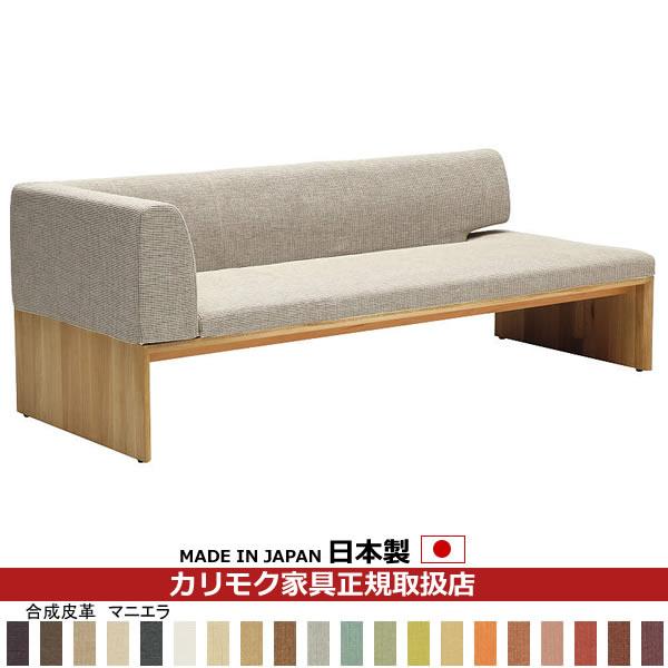 カリモク ダイニングベンチ/CU57モデル 合成皮革張 3人掛椅子(深・左) 【COM オークD・G・S/マニエラ】【CU5799-MA】