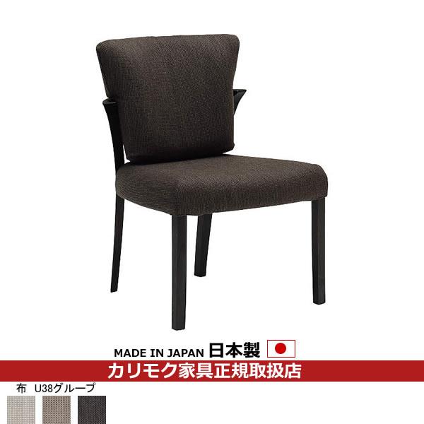 カリモク ダイニングチェア/ CU93モデル 平織布張 食堂椅子 【COM オークD・G・S/U38グループ】【CU9305-U38】