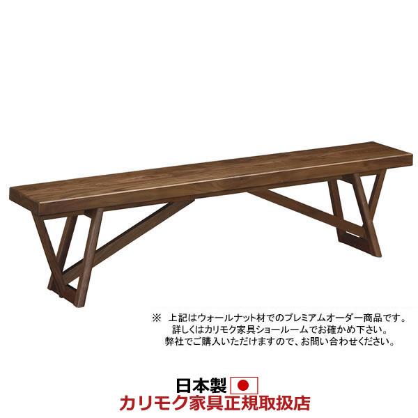 カリモク ダイニングベンチ・木製ベンチ/ CW80モデル 幅1650mm 【COM オークD・G・S】【CW8066】