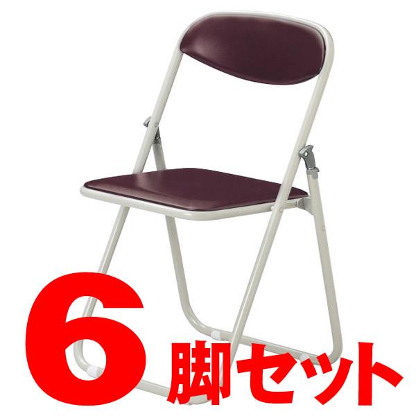 【6脚セット】国産折り畳みイス・折りたたみ椅子・パイプイス/直径22.2mm粉体塗装タイプ スライド式【FC-22T-6SET】