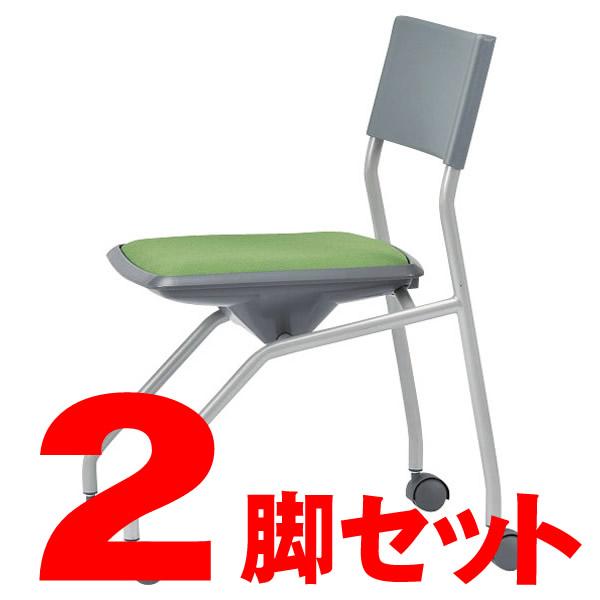 【2脚セット】ミーティングチェア・スタッキングチェア/ 直径22.2mm 水平スタックタイプ グレーシェル【MC-121G-2SET】