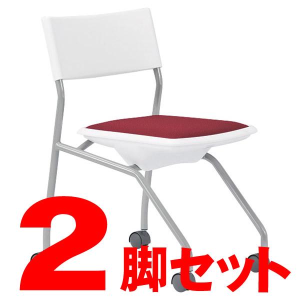 【2脚セット】ミーティングチェア・スタッキングチェア/ 直径22.2mm 水平スタックタイプ ホワイトシェル【MC-121W-2SET】