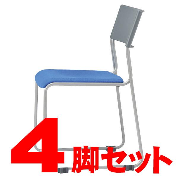 【4脚セット】ミーティングチェア・スタッキングチェア/ 直径15.9mm ループ脚タイプ グレーシェル【MC-131G-4SET】