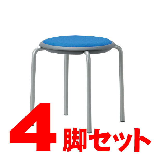 【4脚セット】ミーティングチェア スツール 座面丸タイプ【MC-150-4SET】