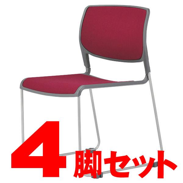 【4脚セット】ミーティングチェア・スタッキングチェア/ 直径12.7mm 粉体塗装タイプ グレーシェル【MC-163-4SET】