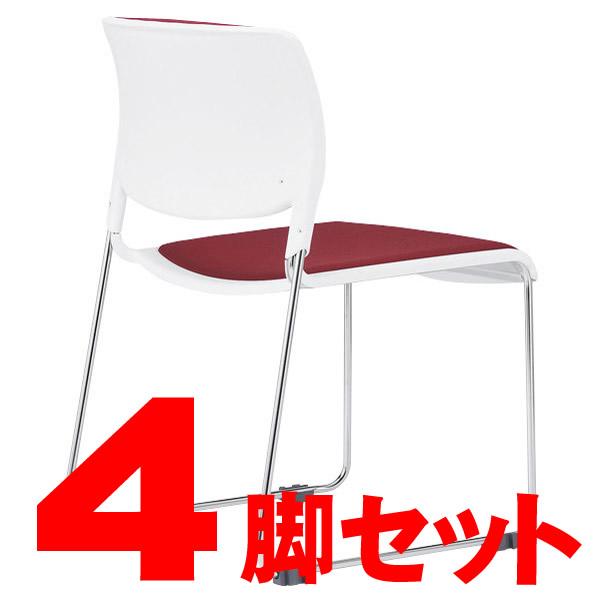 【4脚セット】ミーティングチェア・スタッキングチェア/ 直径12.7mm ステンレスタイプ ホワイトシェル【MC-193W-4SET】