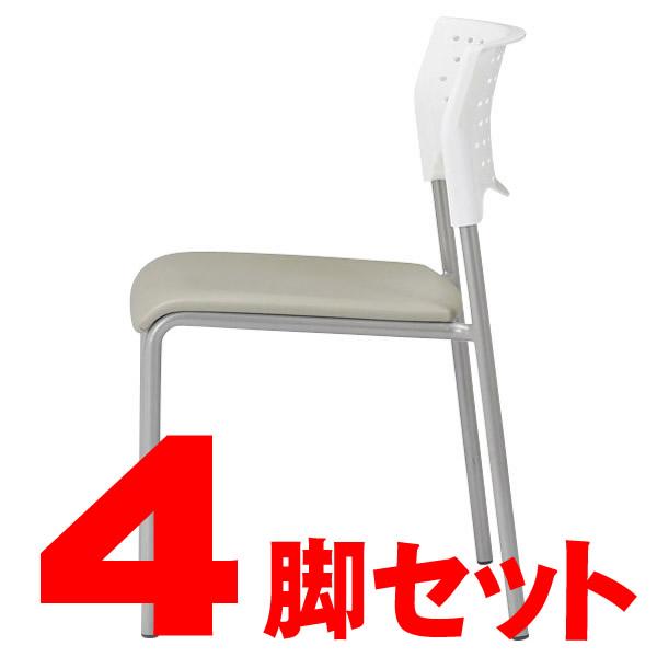 【4脚セット】ミーティングチェア・スタッキングチェア/ 直径22.2mm 肘なし・粉体塗装・ホワイトシェル【MC-201W-4SET】