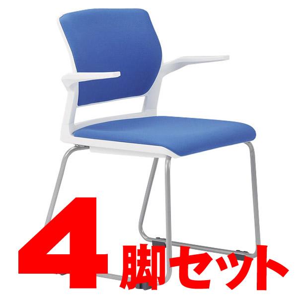 【4脚セット】ミーティングチェア・スタッキングチェア/ 直径15.9mm 肘付・ループ脚・粉体塗装・ホワイトシェル【MC-252W-4SET】