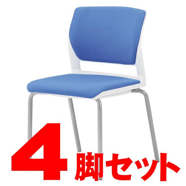 【4脚セット】ミーティングチェア・スタッキングチェア/ 直径22.2mm 肘なし・粉体塗装・ホワイトシェル【MC-253W-4SET】