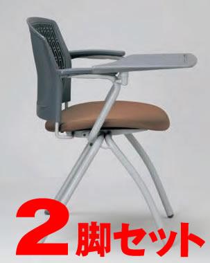 【2脚セット】ミーティングチェア・スタッキングチェア/ メモ台付き・両肘 【布張りor抗菌性ビニールレザー張り】【MC-381T-2SET】