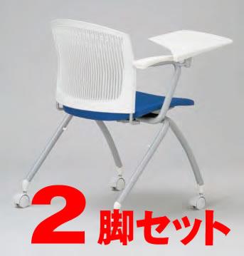 【2脚セット】ミーティングチェア・スタッキングチェア/ メモ台付き・片肘・キャスタータイプ 【布張りor抗菌性ビニールレザー張り】【MC-382T-2SET】