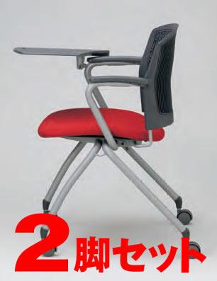 【2脚セット】ミーティングチェア・スタッキングチェア/ メモ台付き・両肘・キャスタータイプ 【布張りor抗菌性ビニールレザー張り】【MC-383T-2SET】