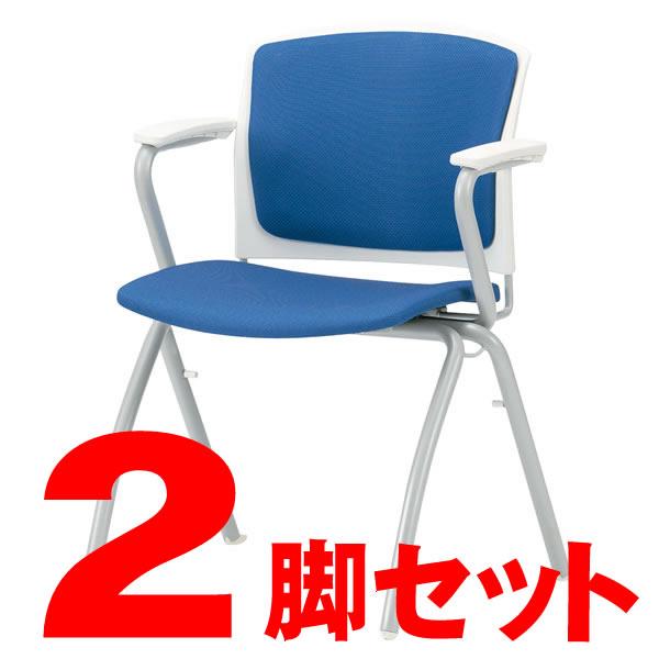 超歓迎された 【2脚セット】ミーティングチェア 背張り付き 肘付き【MC-391-2SET 背張り付き】, ブルーピーター:992acf45 --- supercanaltv.zonalivresh.dominiotemporario.com