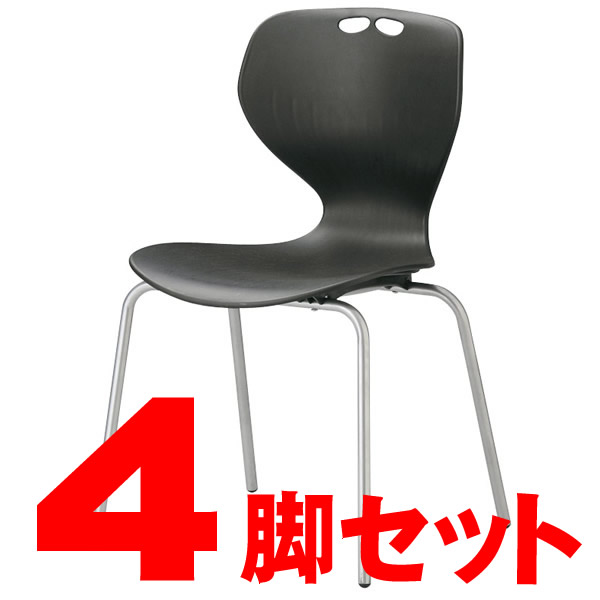 【4脚セット】ミーティングチェア・スタッキングチェア/ 【肘なし】【MC-404-4SET】