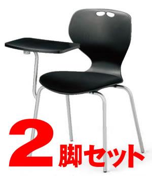 【2脚セット】ミーティングチェア・スタッキングチェア/ (ブラック) メモ台付肘なしタイプ【MC-404TB-2SET】