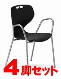 【4脚セット】ミーティングチェア・スタッキングチェア/ 【肘付】【MC-414-4SET】